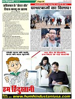 Page-28