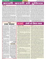 Page-68