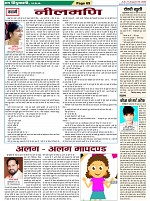 Page-69