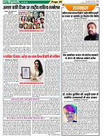 Page-25