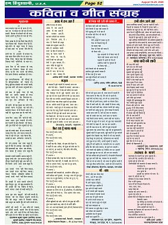 Page-52