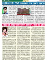 page-75