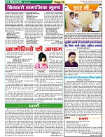 Page-70