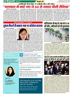 Page-24
