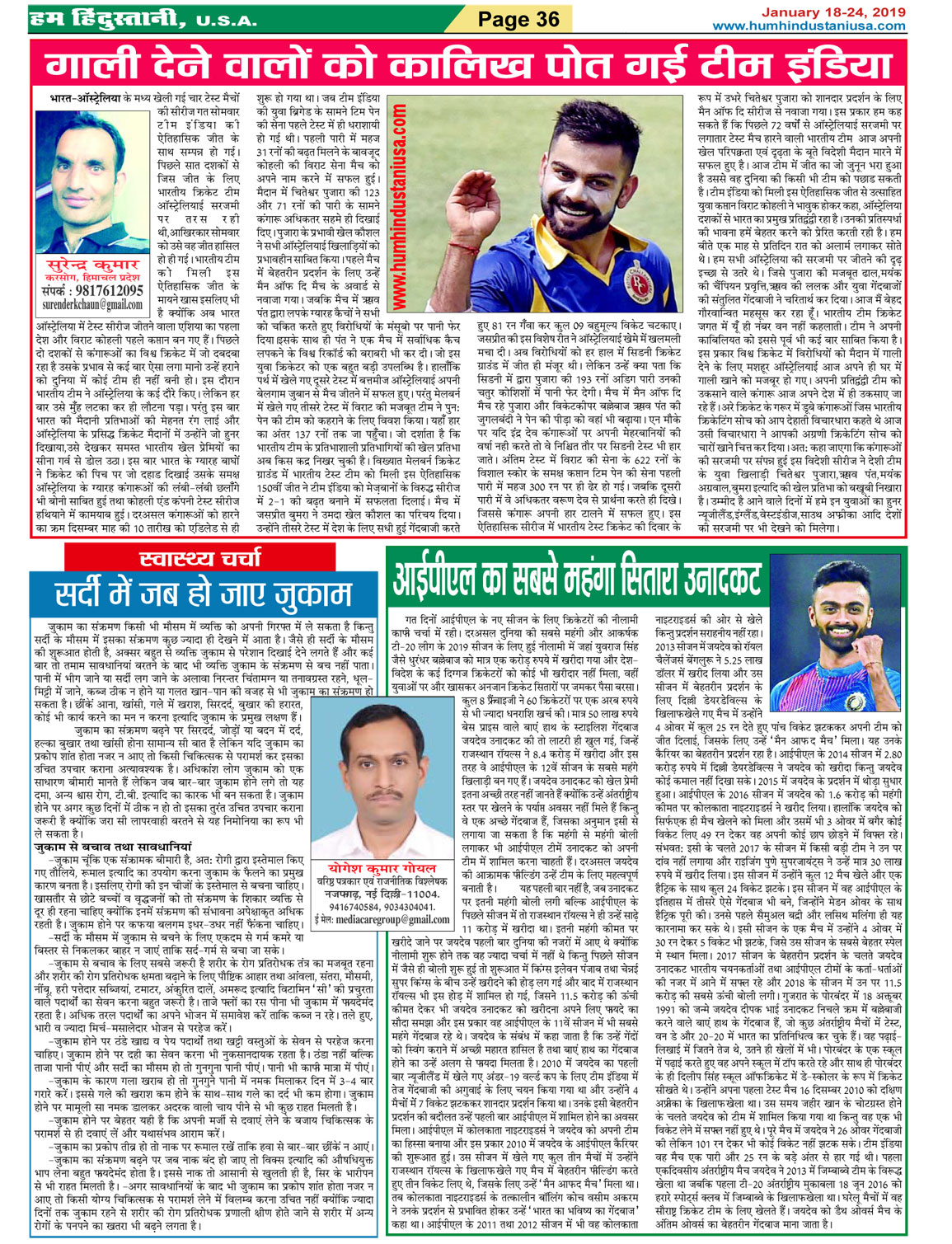 Page-36