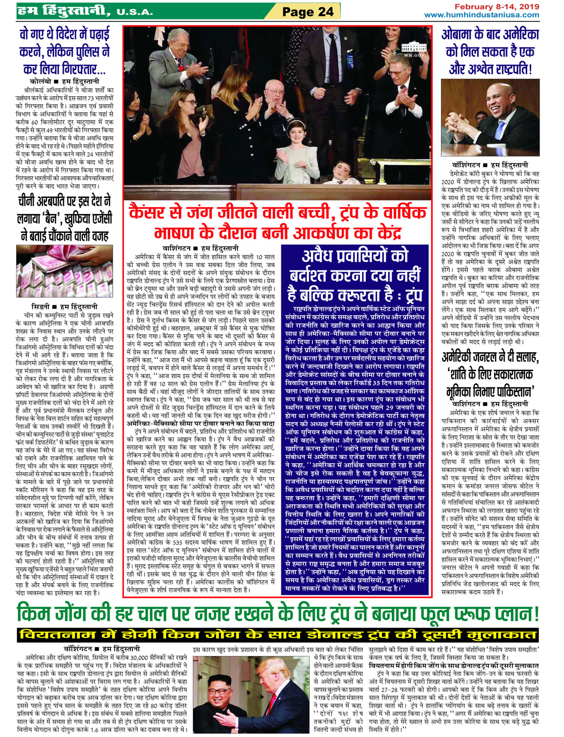 Page-24-