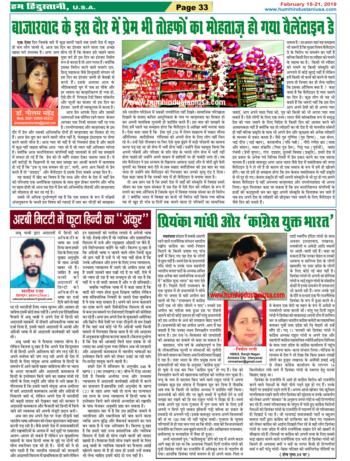 Page-33