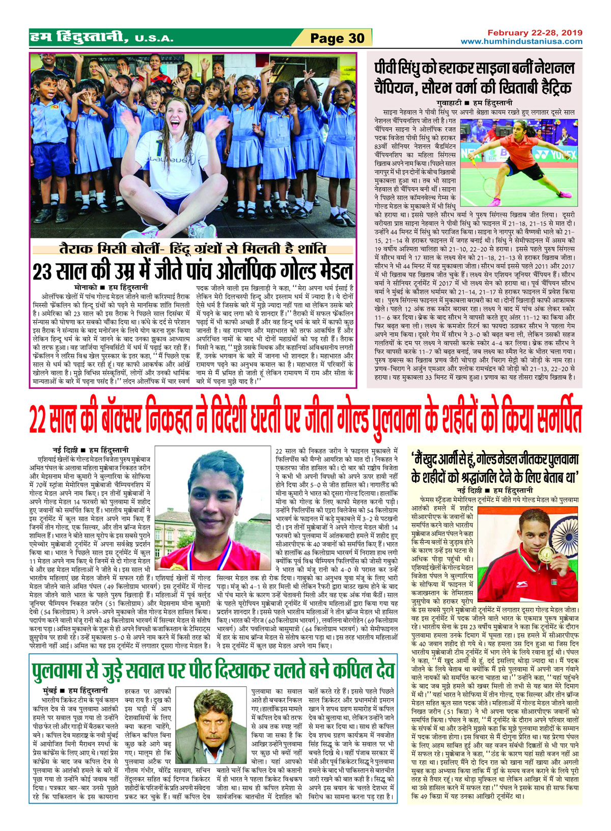 Page-30