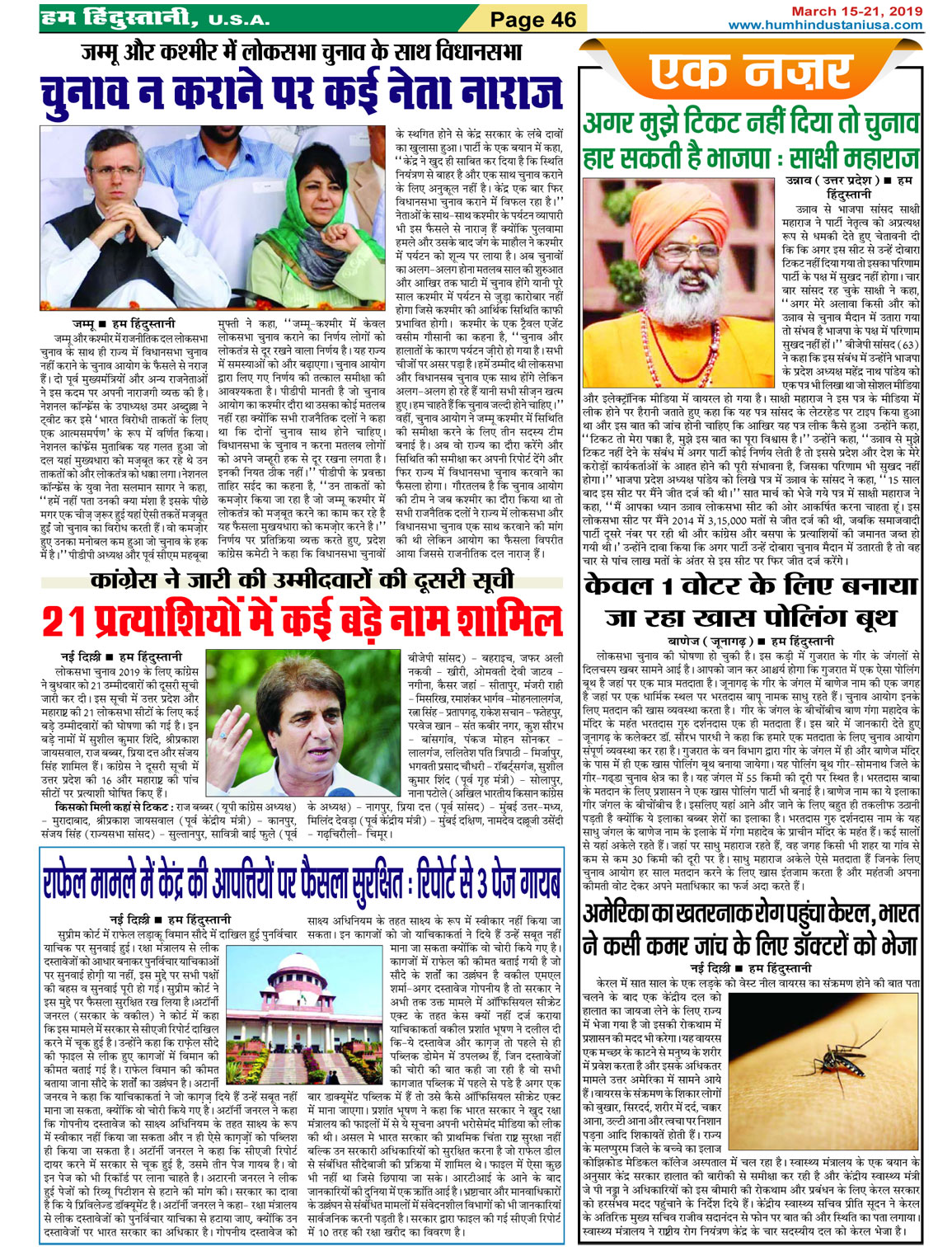 Page-46