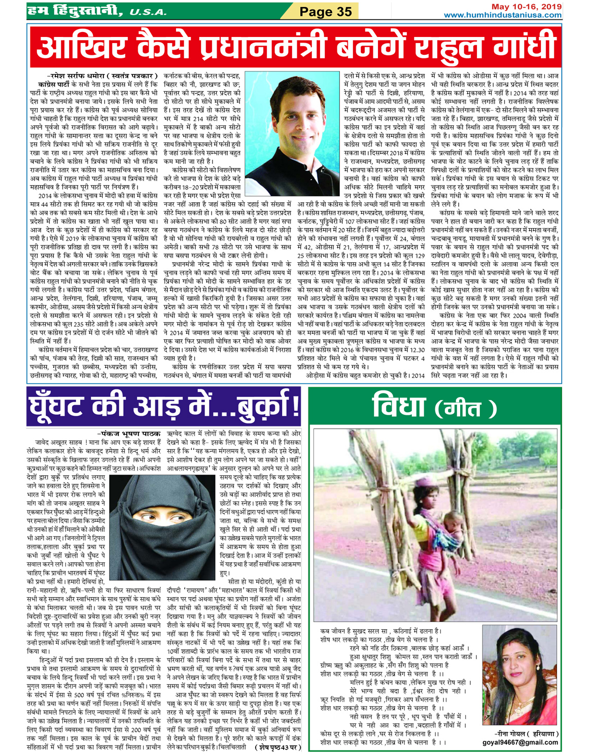 Page-35