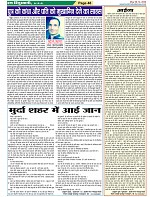Page-48