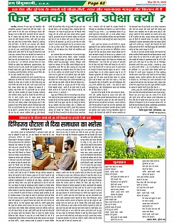 Page-62
