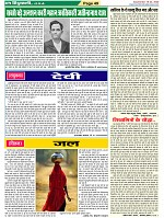 Page-49