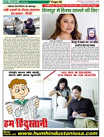 Page-26