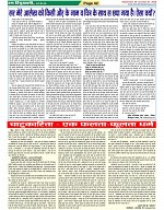 Page-42