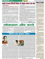 Page-64
