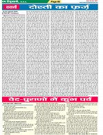 Page-66